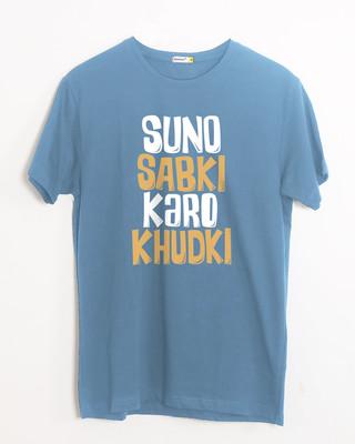 Shop Suno Sabki, Karo Khudki Half Sleeve T-Shirt-Front
