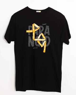 Shop Suspicious Half Sleeve T-Shirt-Front
