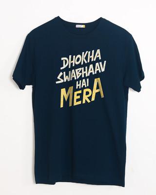 Buy Swabhaav Half Sleeve T-Shirt Online India @ Bewakoof.com
