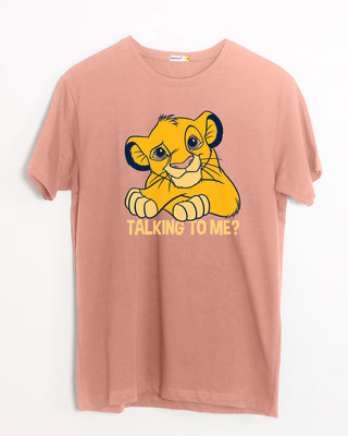 Shop Talking To Simba Half Sleeve T-Shirt (DL)-Front