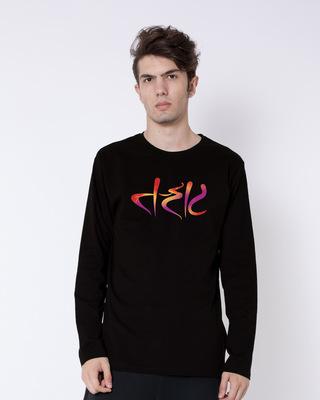 Shop Tarat Full Sleeve T-Shirt-Front