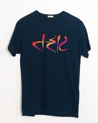 Shop Tarat Half Sleeve T-Shirt-Front