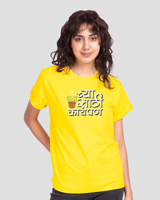 Shop Tea Sathi Kaypan Boyfriend T-Shirt Pineapple Yellow-Front