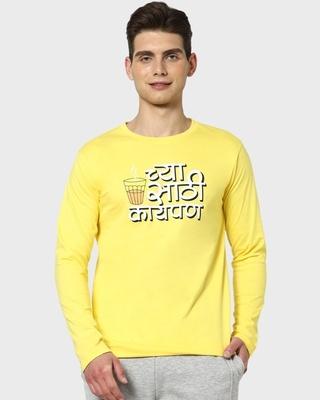 Shop Tea Sathi Kaypan Full Sleeve T-Shirt Pineapple Yellow-Front