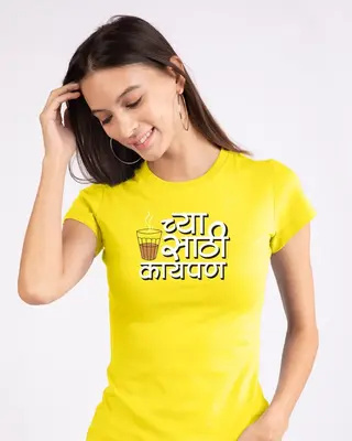 Shop Tea Sathi Kaypan Half Sleeve T-Shirt Pineapple Yellow-Front