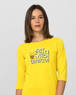 Shop Tea Sathi Kaypan Round Neck 3/4th Sleeve T-Shirt Pineapple Yellow-Front