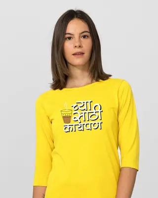 Shop Tea Sathi Kaypan Round Neck 3/4th Sleeve T-Shirt Pineapple Yellow-Front