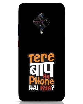 Shop Tere Baap Ka Phone Hai Kya Vivo S1 Pro Mobile Cover-Front