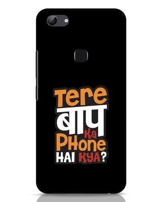 Shop Tere Baap Ka Phone Hai Kya Vivo Y83 Mobile Cover-Front