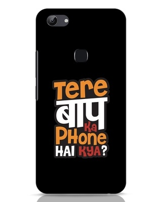 Shop Tere Baap Ka Phone Hai Kya Vivo Y83 Mobile Cover-Front