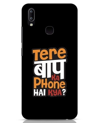 Shop Tere Baap Ka Phone Hai Kya Vivo Y91 Mobile Cover-Front