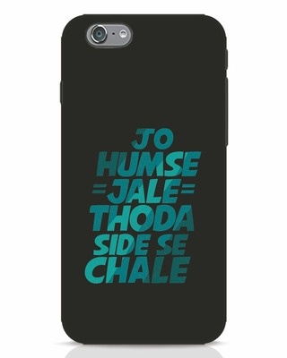 Shop Thoda Side Se Chale iPhone 6 Mobile Cover-Front