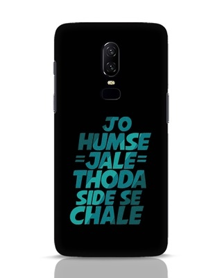 Shop Thoda Side Se Chale OnePlus 6 Mobile Cover-Front
