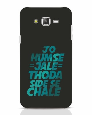 Shop Thoda Side Se Chale Samsung Galaxy J7 Mobile Cover-Front
