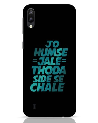 Shop Thoda Side Se Chale Samsung Galaxy M10 Mobile Cover-Front