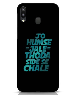 Shop Thoda Side Se Chale Samsung Galaxy M20 Mobile Cover-Front