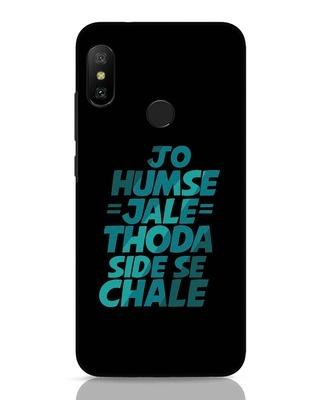 Shop Thoda Side Se Chale Xiaomi Redmi 6 Pro Mobile Cover-Front