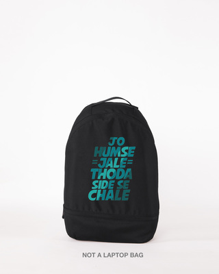 Shop Thoda Side Se Chaley Small Backpack-Front