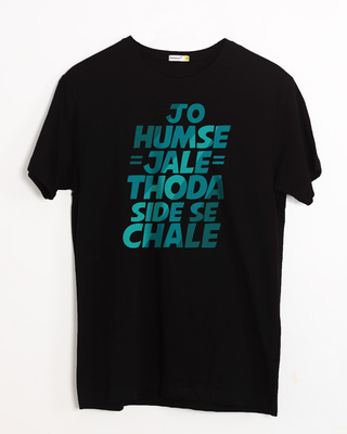 Shop Thoda Side Se Chaley Half Sleeve T-Shirt-Front