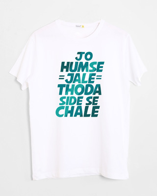 Buy Thoda Side Se Chaley Half Sleeve T-Shirt Online India @ Bewakoof.com