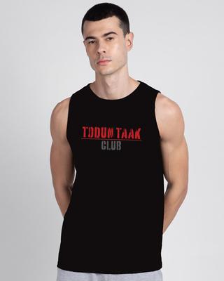 Shop Todun Club Half Sleeve T-Shirt-Front