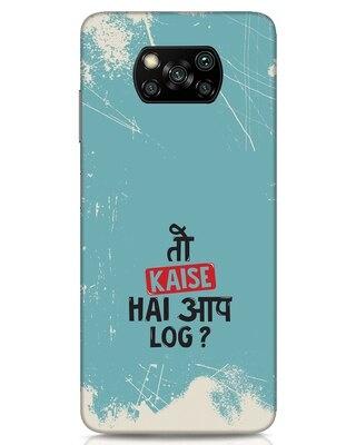 Shop Toh Xiaomi Poco x3 Mobile Cover-Front