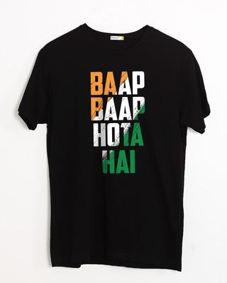 Shop Tricolor Bbhh Half Sleeve T-Shirt-Front