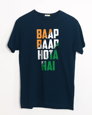 Shop Tricolor Bbhh Half Sleeve T-Shirt-Front