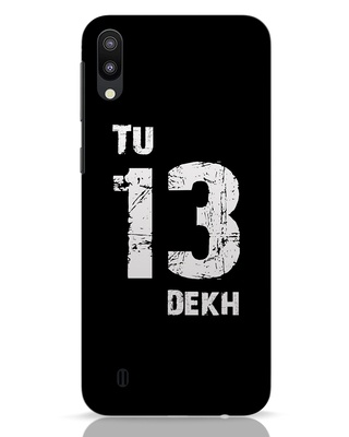 Shop Tu 13 Dekh Samsung Galaxy M10 Mobile Cover-Front