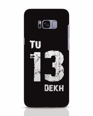 Shop Tu 13 Dekh Samsung Galaxy S8 Mobile Cover-Front