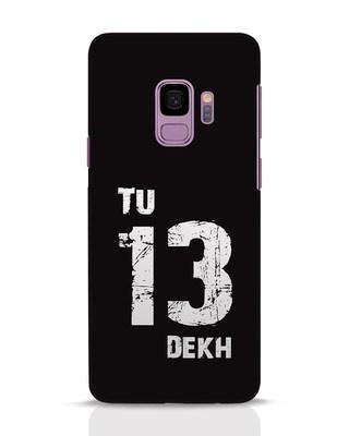 Shop Tu 13 Dekh Samsung Galaxy S9 Mobile Cover-Front