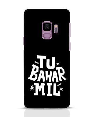 Shop Tu Bahar Mil Samsung Galaxy S9 Mobile Cover-Front