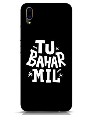 Shop Tu Bahar Mil Vivo V11 Pro Mobile Cover-Front