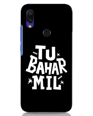 Shop Tu Bahar Mil Xiaomi Redmi 7 Mobile Cover-Front
