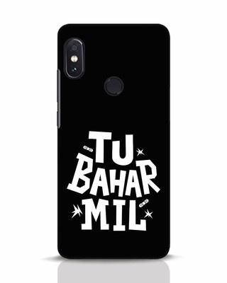 Shop Tu Bahar Mil Xiaomi Redmi Note 5 Pro Mobile Cover-Front