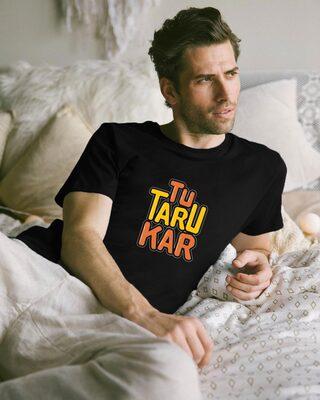 Shop Tu Taro Kar Half Sleeve T-Shirt-Front