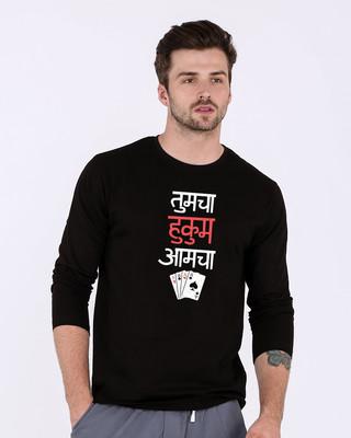 Shop Tumcha Hukum Full Sleeve T-Shirt-Front