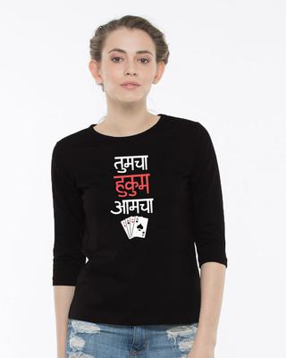 Shop Tumcha Hukum Round Neck 3/4th Sleeve T-Shirt-Front