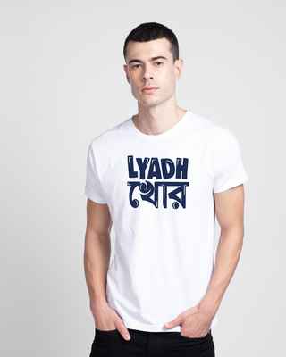 Shop Ultimate Lyadh Khor Half Sleeve T-shirt - Outsource White-Front