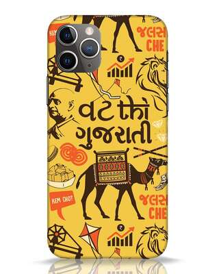 Shop Vath Thi Gujarati iPhone 11 Pro Mobile Cover-Front