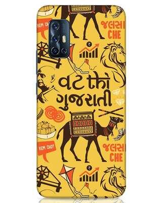 Shop Vath Thi Gujarati Vivo V17 Mobile Cover-Front