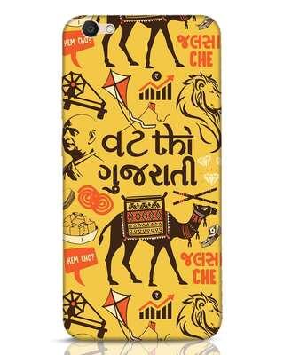 Shop Vath Thi Gujarati Vivo V5 Mobile Cover-Front
