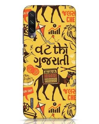 Shop Vath Thi Gujarati Xiaomi Mi A3 Mobile Cover-Front