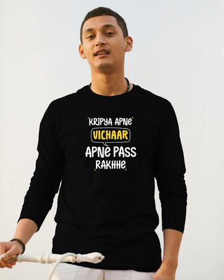 Shop Vichaar  Full Sleeve T-Shirt Black-Front
