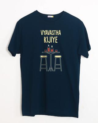 Shop Vyvastha Half Sleeve T-Shirt-Front