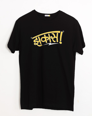 Buy Zhakaasss Half Sleeve T-Shirt Online India @ Bewakoof.com