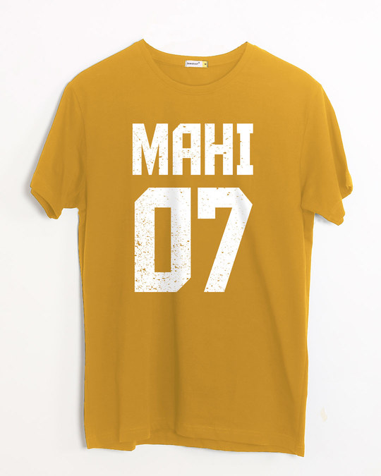 Shop 07 Mahi Half Sleeve T-Shirt-Front