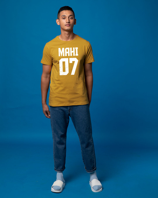 Shop 07 Mahi Half Sleeve T-Shirt-Full