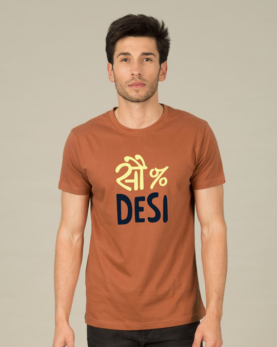 Shop 100% Desi Half Sleeve T-Shirt-Back