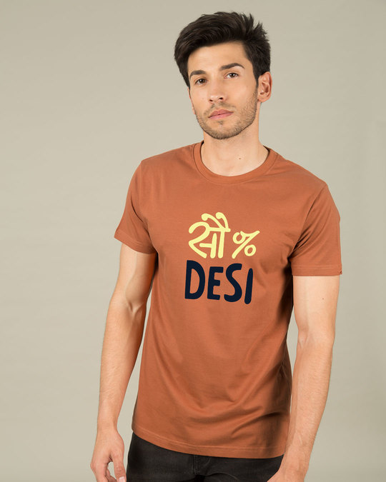 Shop 100% Desi Half Sleeve T-Shirt-Design